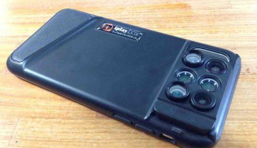 【訃報】6つのレンズを搭載したiPhoneXケース「デュアルオプティクスレンズキット」、使用3日目にして壊れる