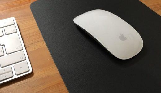 超簡単!Magic Mouse2 の挙動がおかしくなったときの対処法