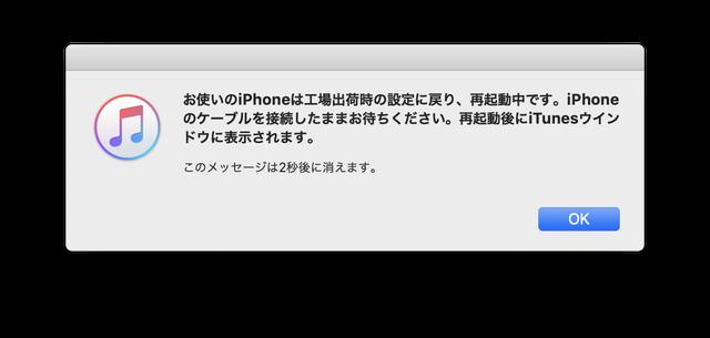 スクリーンショット 2019-01-26 21.50.41