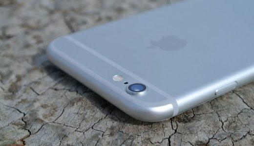 【iPhone情報】Apple、iPhone6以降のバッテリー交換費用を5,600円値下げして3,200円に