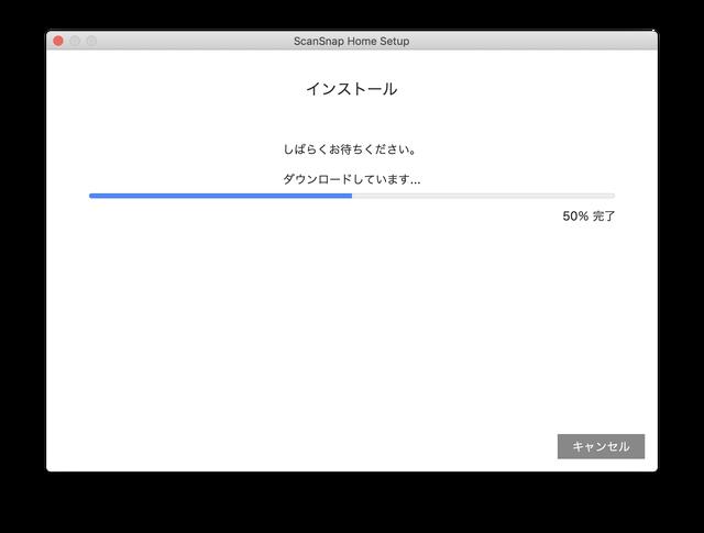 スクリーンショット 2019-04-04 16.54.04