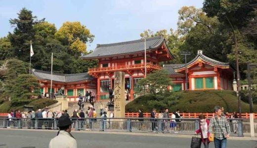 脱藩(退職)最初の旅【旅ログ】春の京都、あの方へ脱藩報告、高台寺のしだれ桜、そしてステーキ