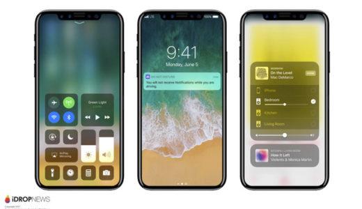 iPhone8 with iOS11のコンセプト画像。ほぼ全面ディスプレイは先進的だけど・・・