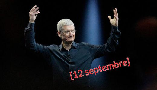 iPhone8は9月12日発表? 僕は9月5日を予想しているが・・・
