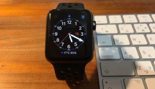 Apple Watch Series3 Nike+(GPS)【レビュー】1週間使ってよかった点、いまいちな点、気がついたこと