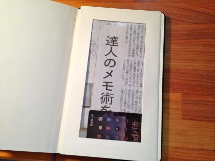 IMG_1187_convert_20120623150611.jpg