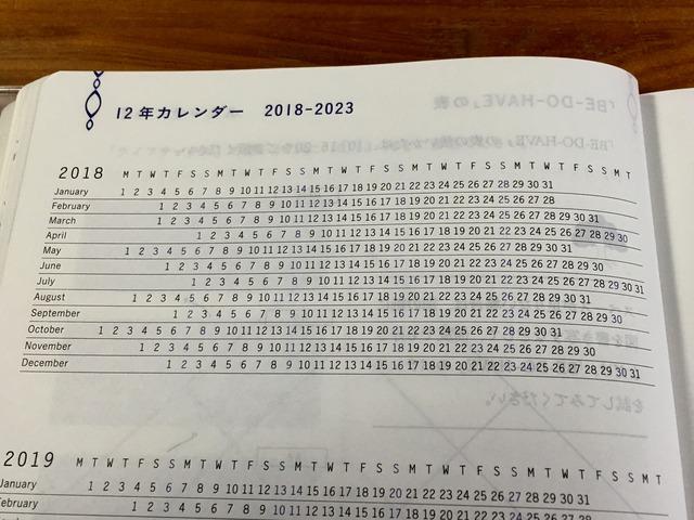IMG_6696