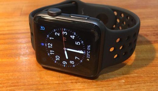 Apple Watch を消音モードにする方法
