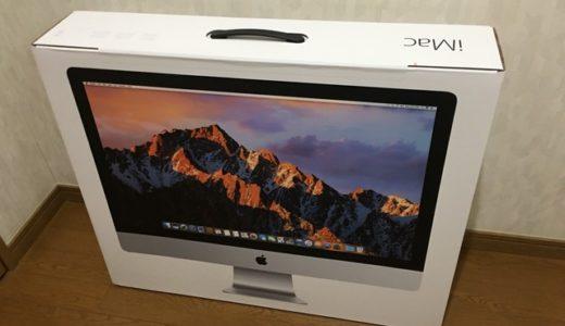 iMac開封の儀(前編)【iMac】机においてあらためてその大きさに驚愕
