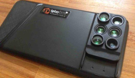 「iPhoneX用デュアルオプティクスレンズキット」【レビュー】望遠・広角・マクロ・魚眼の4種6つのレンズを常に装備したレンズ付きiPhoneXケース