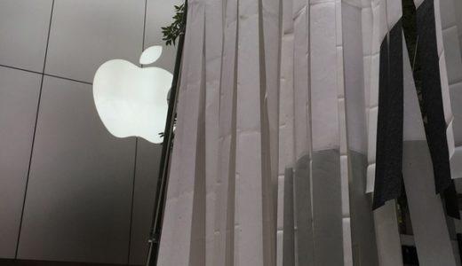 Appleは七夕まつりの飾り付けもシンプルイズベスト!出張中、仙台七夕祭りをちら見できたよ