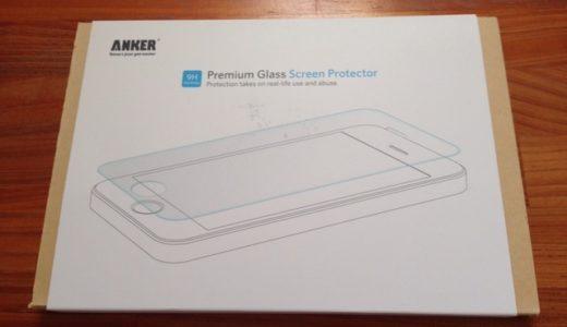 画面の広いiPhone6sPlusにはやはりガラスフィルムを貼らなくちゃ