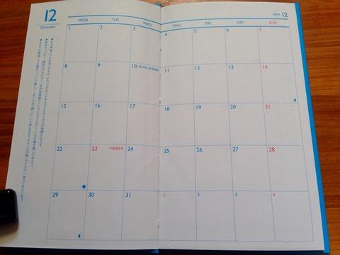 2014-11-16-09-21-21
