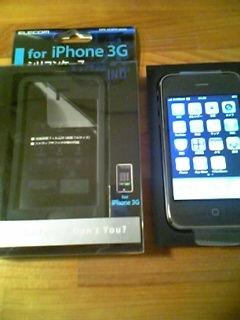 iPhoneカバー1