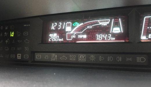 【アクア燃費】2回目の満タン法燃費計測結果