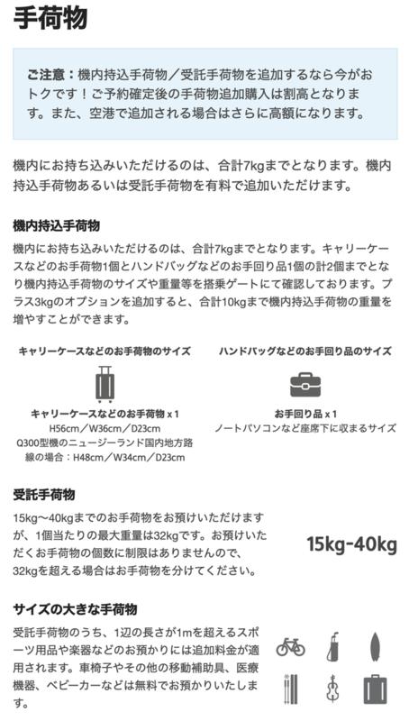 スクリーンショット 2019-08-02 9.03.50