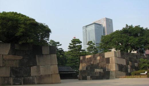 江戸城(No.21)【100名城の旅】日本一の広大さに途中退散