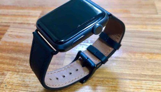 WFEAGL for Apple Watch バンド【レビュー】本格レザーを使いながらも柔らかく軽くフィット感抜群でしかもリーズナブルな革バンド