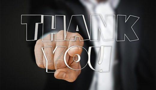 【大感謝】2017年、今年も皆様ありがとうございました!