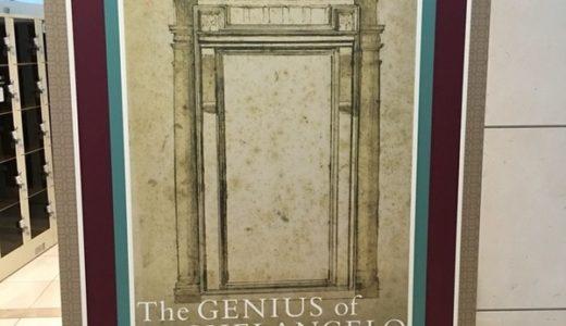 ミケランジェロ展 ルネサンス建築の至宝【展覧会】建築にテーマを絞ったミケランジェロ展に孤高の天才の苦悩を見た