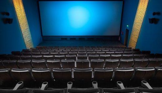 2018年マイ映画ランキング【映画】実はこの映画が僕を退職へ背中を押しました!?