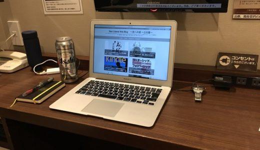 東京・仙台方面1週間の出張でわかった僕が今一番欲しいモバイルギア