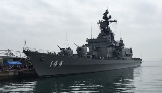 長い間お疲れ様!【ミリオタネタ】海上自衛隊護衛艦くらま一般公開に行ってきました