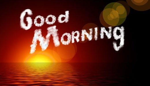 4月8日(月)おはようございます〜5時起き再開〜