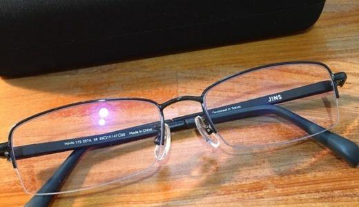 すごく簡単だったメガネデビュー、これからメガネデビューをする人生で一度もメガネを作ったことがない人のためのメモ