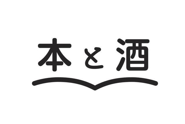 hontosake__1_
