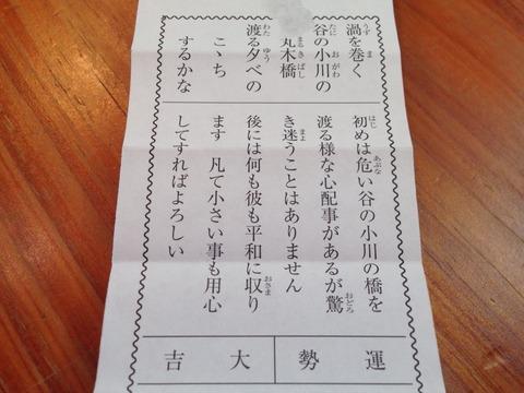 2015-01-01-10-57-40