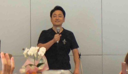 【講演会メモ】本田晃一「夢を叶える!世界一ゆる~いオープンコンサル」