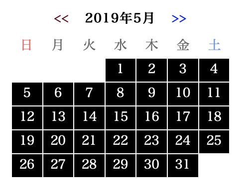 スクリーンショット 2019-06-24 22.16.22