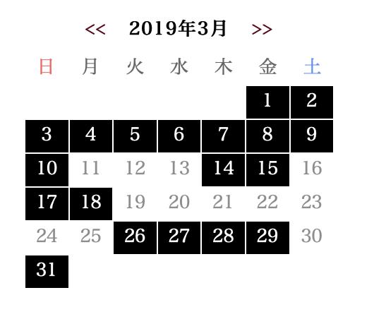 スクリーンショット 2019-06-24 22.16.55