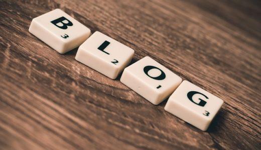 【お知らせ】ブログの引越が完了しました