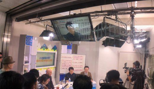 虎ノ門ニュース観覧記【旅ログ】DHCシアターへの行き方、テレビに映るポジション、そして百田尚樹さんのサインなど