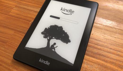 【Kindle操作】KindlePaperwhiteを再起動・リセットする方法、これでトラブルはほぼ解決します