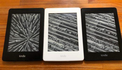 スマホやタブレットでもKindle本を読むことができるのになぜKindlePaperwhiteを購入するのか、そのメリットを解説