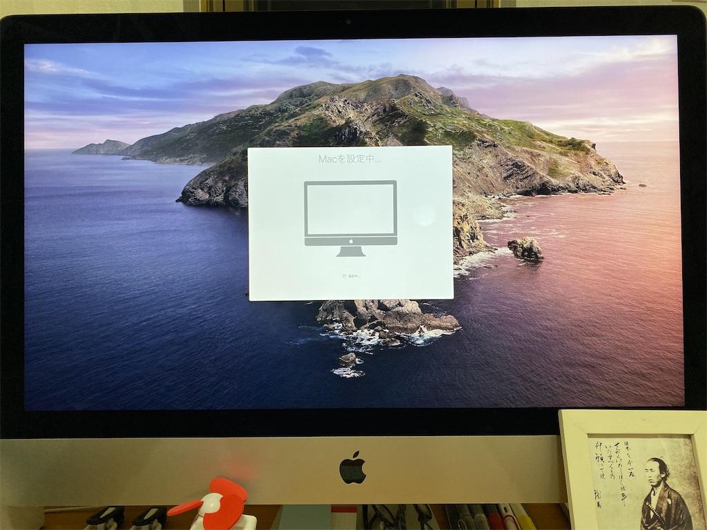 Macのアップデートが途中でとまった! そんな時に試したい対処方法