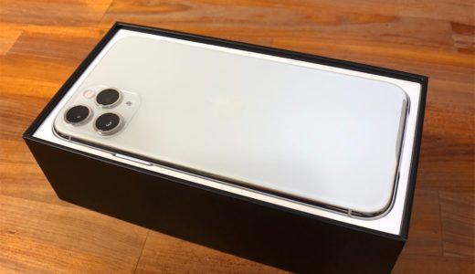 iPhone11Pro【レビュー】 開封&ファーストインプレッションからテスト撮影まで、そしてあまり語られていない可能性について