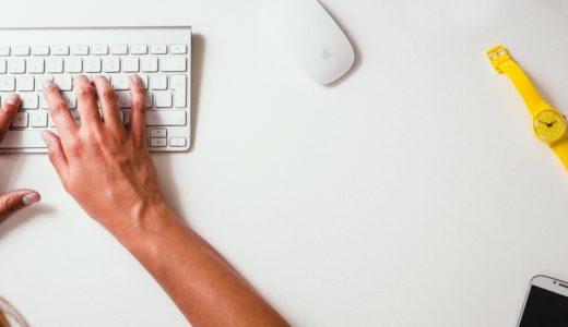 【ブログ】SEO対策として、ブログ運営上2点変更します