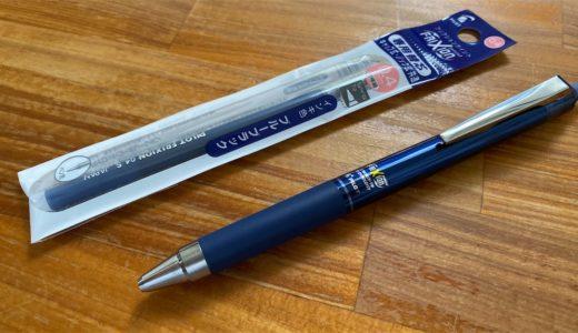 パイロットフリクションポイントノック 0.4mm(ブルーブラック)【文房具】なめらかな書き心地とちょうどいい線の細さで手帳好きにおすすめ