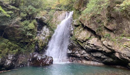 11月4日(月)おはようございます〜往復8時間、轟九十九滝に行ってきた〜