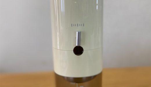 【雑味なし!】ウィズウェル「Water Dripper」レビュー:自宅で本格水出しコーヒーが楽しめる