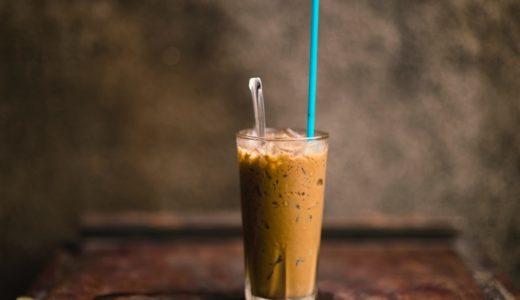 11月8日(金)おはようございます〜コーヒーで1カテゴリーつくりたいな〜