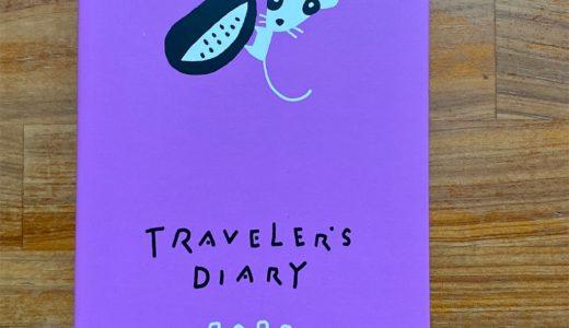 『BE-PAL』付録「旅人手帳2020」【手帳レビュー】シンプルなマンスリーブロックと大量ノートページでアウトドアに連れ出したくなる旅手帳