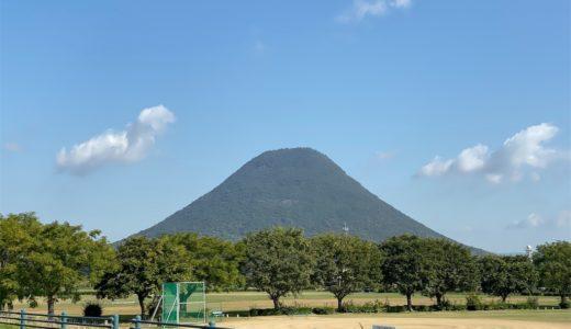 【登山】はじめての飯野山登山、初心者にそしてトレーニングにおすすめ!!