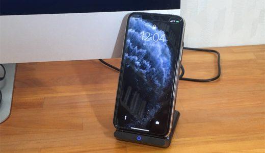 Anker PowerWave 10 Stand(改善版)【レビュー】 iPhone 11 / 11 Pro / 11 Pro Max 対応の Qi ワイヤレス充電器認証(最大 10W)