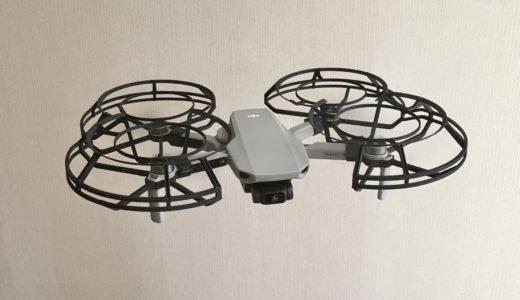 DJI Mavic Mini(Fly More コンボ)【レビュー】ファーストインプレッションと初期設定、室内初フライトまで