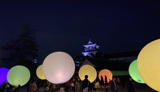 高知日帰り旅【旅ログ】のいち動物公園〜ひろめ市場〜チームラボ 高知城 光の祭